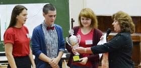 Regional School competition on pedagogy at TSPU