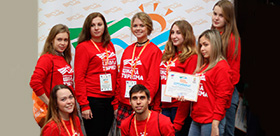 TSPU presented Tomsk region on the All-Russian Youth tourism school