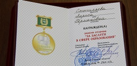 TSPU EMPLOYEE HAS RECEIVED AN AWARD FROM TOMSK GOVERNOR
