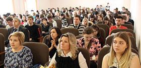 Вниманию участников XXI Международной конференции студентов, аспирантов, молодых ученых