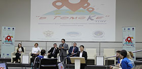 """Grand opening of the VI Forum of pedagogical universities """"In Tomsk"""""""