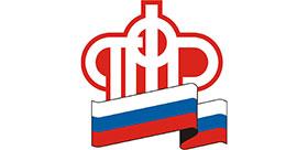 Встреча со специалистами Пенсионного фонда Томской области