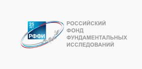 Конкурс проектов 2018 года по изданию научных трудов