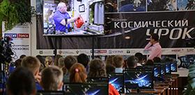 ТГПУ провел всероссийский «Космический урок»