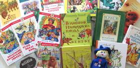 «Волшебный» подарок от Калерии Волковой детскому музею им. А.М. Волкова ТГПУ