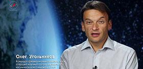 Приглашаем на лекцию по астрономии в ТГПУ