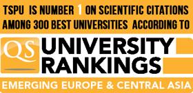 ТГПУ вошел в рейтинг университетов QS