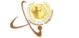 Приглашаем к участию в VI Конкурсе учителей физики и математики «Лучший по профессии»