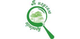 Приглашаем школьников принять участие в научно-практической конференции «Я изучаю природу»