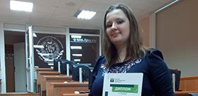 Студентка ТГПУ успешно защитила проект на Всероссийском конкурсе «Шаг в науку»