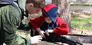 TSPU PATRIOTIC EDUCATION FOR CHILDREN OF TOMSK