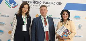 The first  Russian-Uzbek forum has started in TSPU
