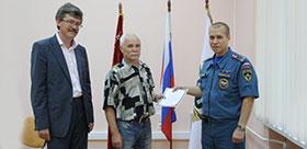 http://www.tspu.edu.ru/images2/news/2016/08/s08c2.jpg