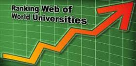 ТГПУ вновь занял передовые позиции в мировом рейтинге университетов