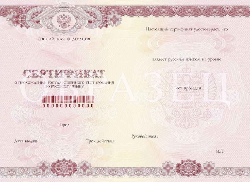 образцы вступительных экзаменов по русскому языку - фото 11