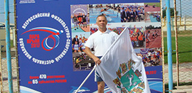 TSPU EMPLOYEE BROUGHT MEDAL FROM ALL-RUSSIAN CONTEST