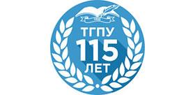 115 anniversary of TSPU