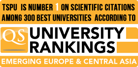 TSPU WAS INCLUDED IN QS World University Rankings