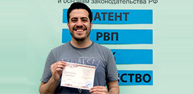 STUDENT FROM BRAZIL TRAINED At TSPU AND SUCCESSFULLY passed Russian exams