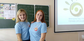 TSPU volunteers met with school students of Tomsk