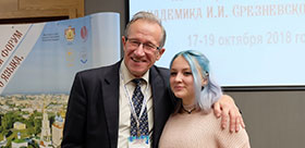 TSPU STUDENTS AT THE III ALL-RUSSIAN FORUM OF THE RUSSIAN LANGUAGE