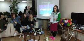 Winter season of TSPU's «Open pedagogical class»