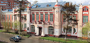 TSPU IS A LEADING PEDAGOGICAL UNIVERSITY