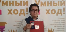 TSPU STUDENT IS AWARDED BY TOMSK DUMA