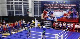 VICTORY OF TSPU STUDENTS AT THE TOMSK REGION CHAMPIONSHIP IN BOXING