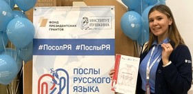 TSPU STUDENT - THE AMBASSADOR OF THE RUSSIAN LANGUAGE IN THE WORLD