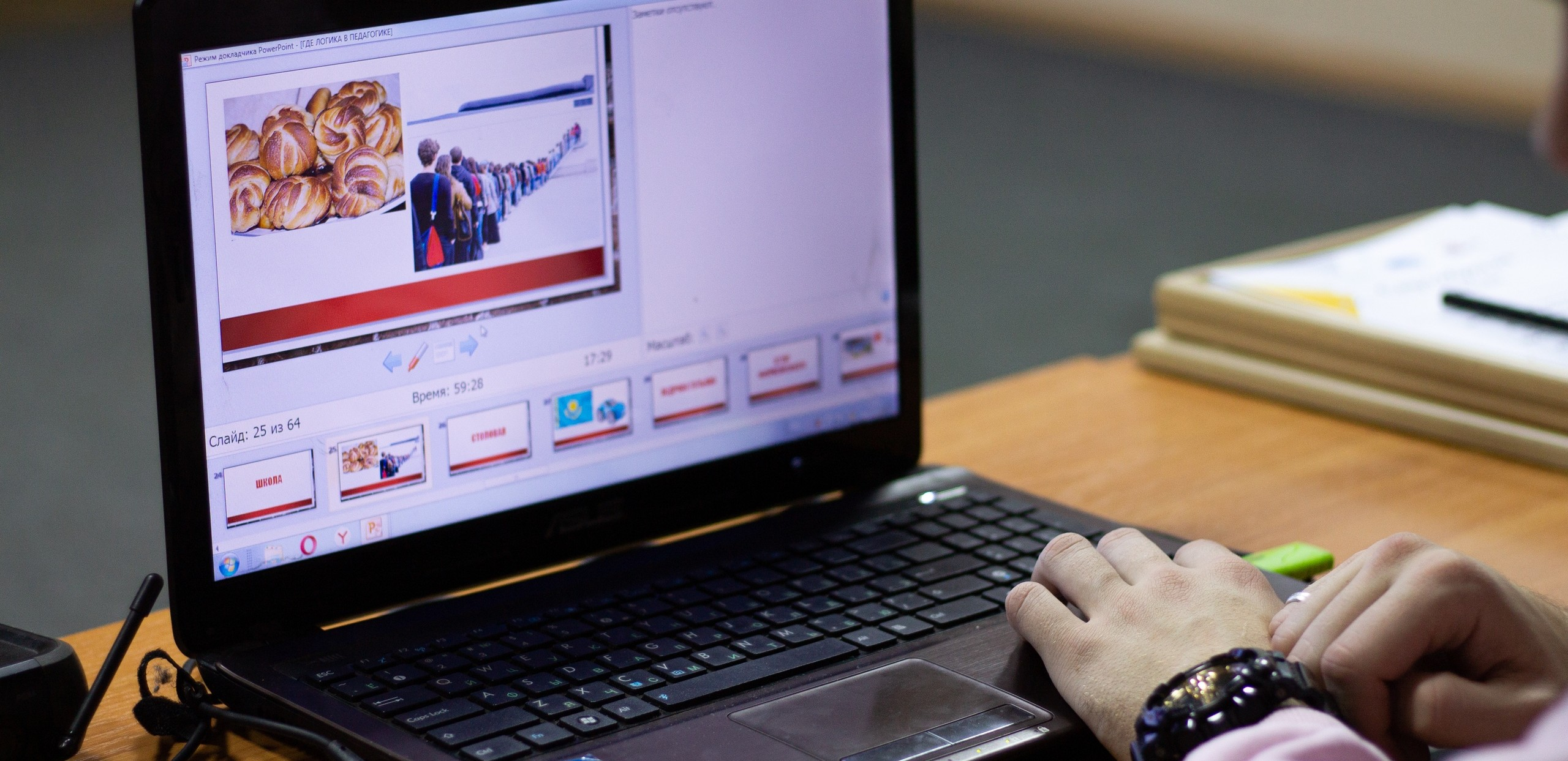 TSPU HAS TEMPORARILY SWITCHED TO DISTANCE LEARNING