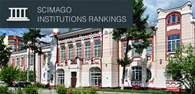 TSPU is the first pedagogical university in SCIMAGO INSTITUTIONS RANKINGS 2020