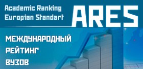 TSPU in the TOP-100 HIGHER EDUCATIONAL INSTITUTIONS OF THE RUSSIAN FEDERATION