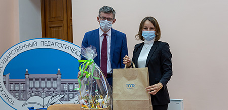 TSPU AND THE EFKO GROUP OF COMPANIES SIGNED AN ASSOCIATION AGREEMENT