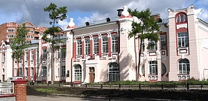 TOMSK STATE PEDAGOGICAL UNIVERSITY IS THE BEST EMPLOYER IN TOMSK REGION BY POPULAR VOTE OF THE EMPLOYMENT SERVICE