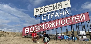 THE ECOSYSTEM OF CREATIVITY ON THE BLACK SEA COAST: TSPU STUDENTS PARTICIPATED IN THE