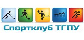 Соревнования по лыжным гонкам для сотрудников вузов