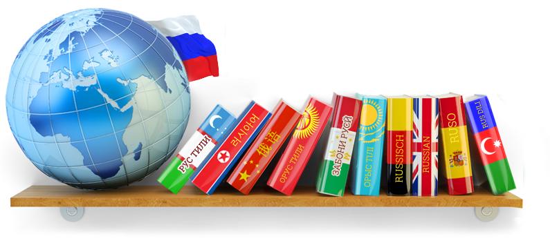 Экзамен для получения гражданства РФ