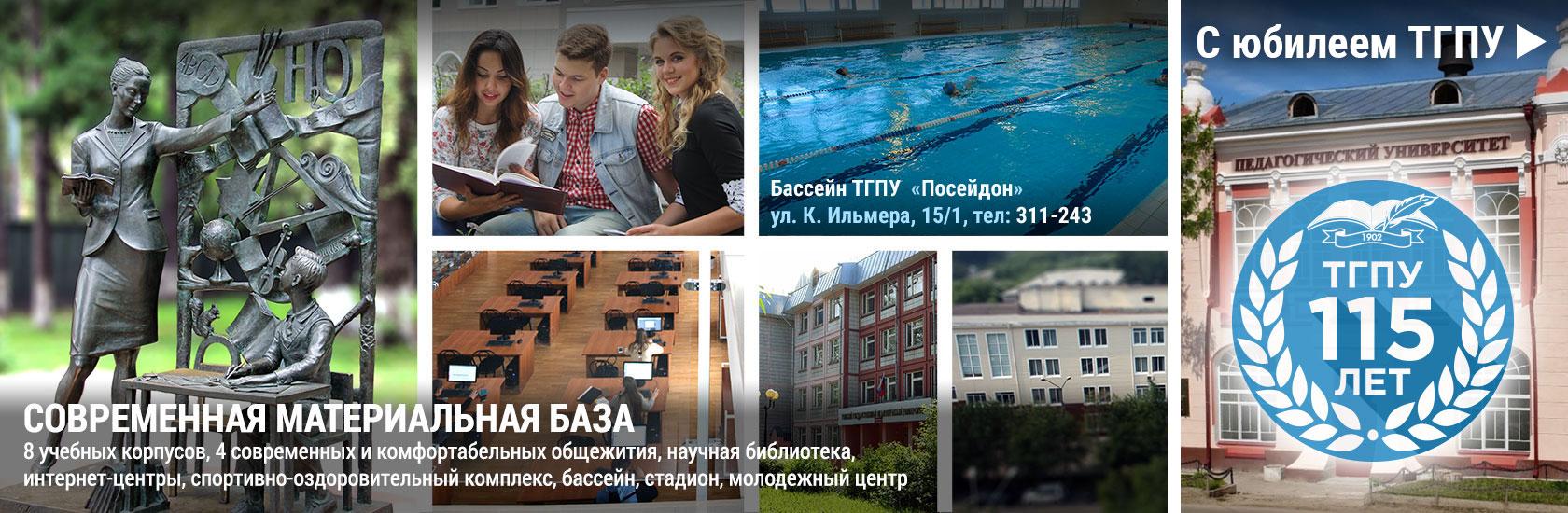Официальный сайт ГАПОУ КК Новороссийский колледж