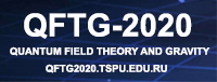 Quantum Field Theory and Gravity 2020