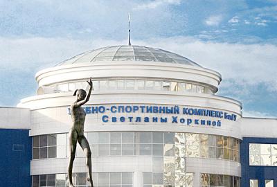 Участники Паралимпийской сборной сдадут нормативы ГТО вместе с белгородскими студентами