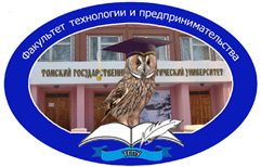 Faculty of Technology and Entrepreneurship